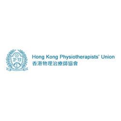 HKPU 香港物理治療師協會