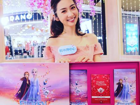 【將軍澳中心 X Frozen夢幻禮封及禮盒】