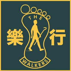 國際商龍交流會 The Walkers 樂行