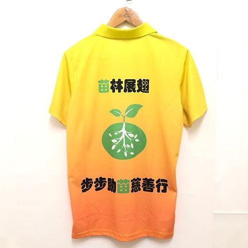 Polo裇 Polo Shirt | 苗林展翅步步助苗慈善行活動服 Walkathon's Teamwear (TC00101)