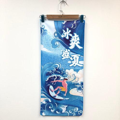 雙面毛巾 Towel | 冰爽盛夏紀念毛巾 Souvenir Towel (TC00084)