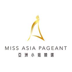 亞洲小姐競選 Miss Asia Pageant 2020