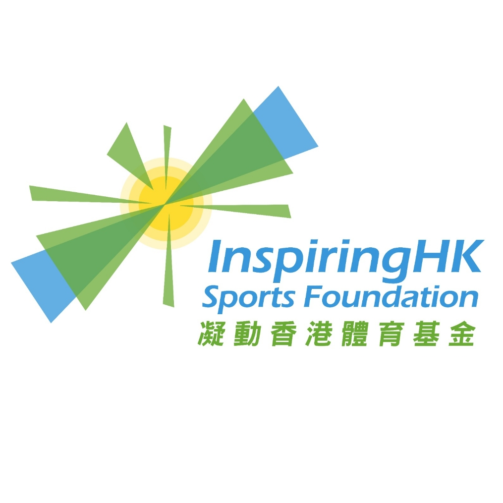 InspiringHK Sports Foundation 凝動香港體育基金