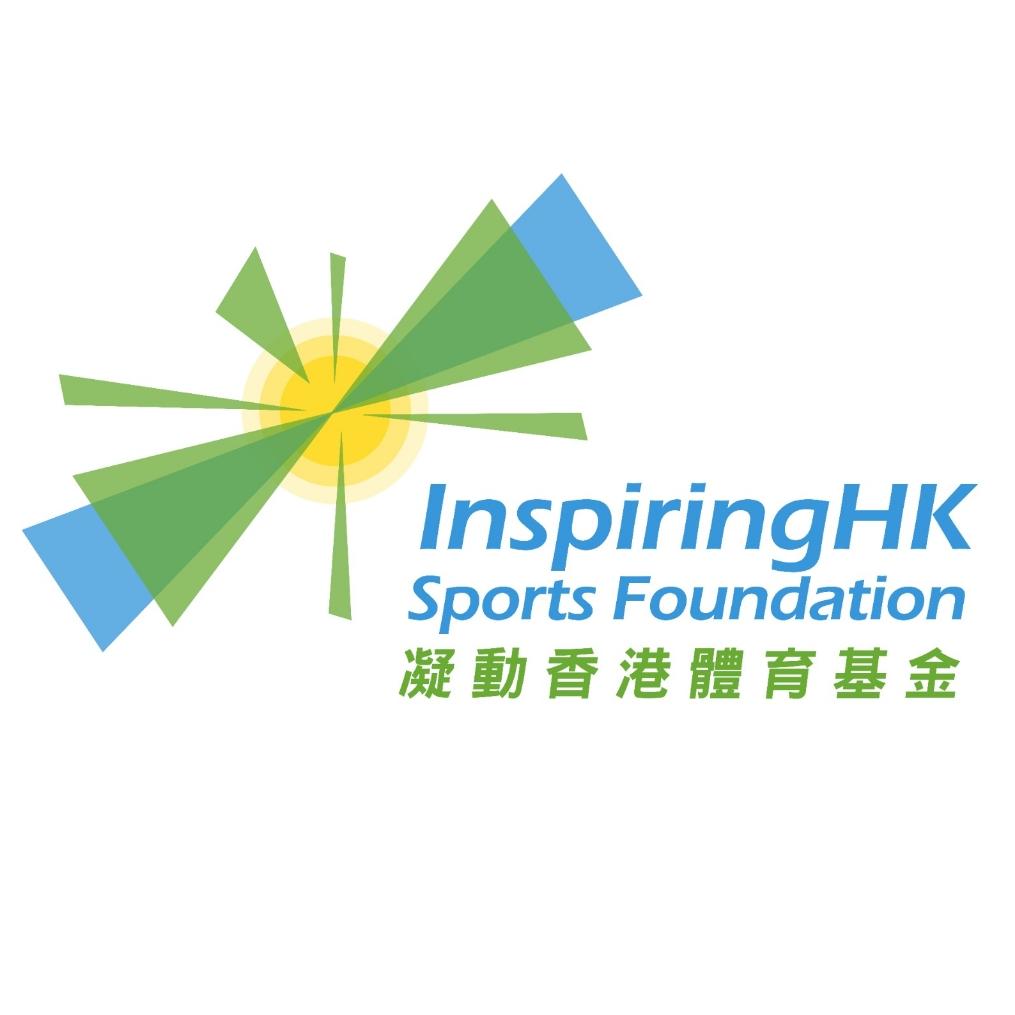 InspiringHK Sports Foundation 凝動香港體育基金