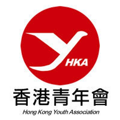 香港青年會 Hong Kong Youth Association