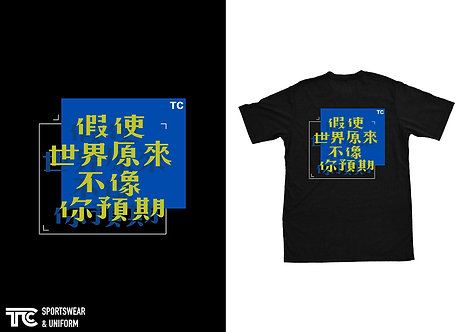 T裇 T-shirt   歌詞 Lyrics Tee (S05)