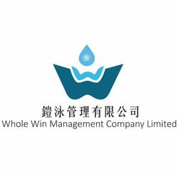 鎧泳管理有限公司 Whole Win Management Company Li