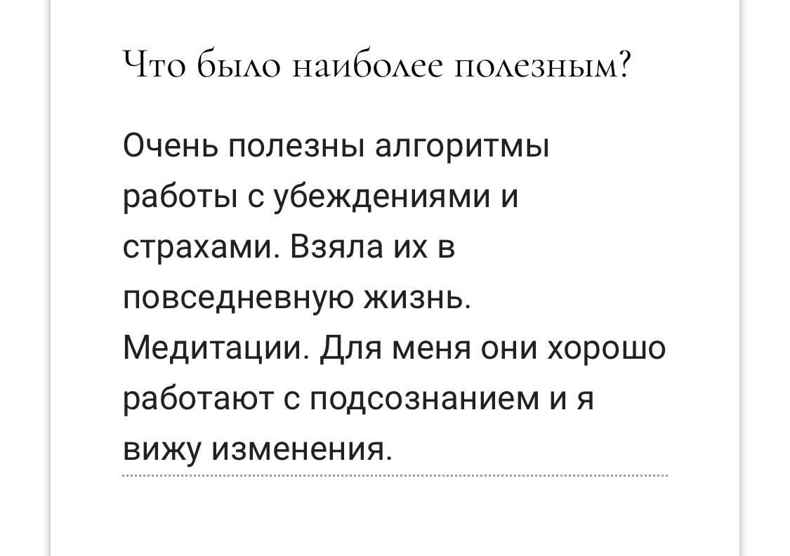 фин_свобода_отзыв_14