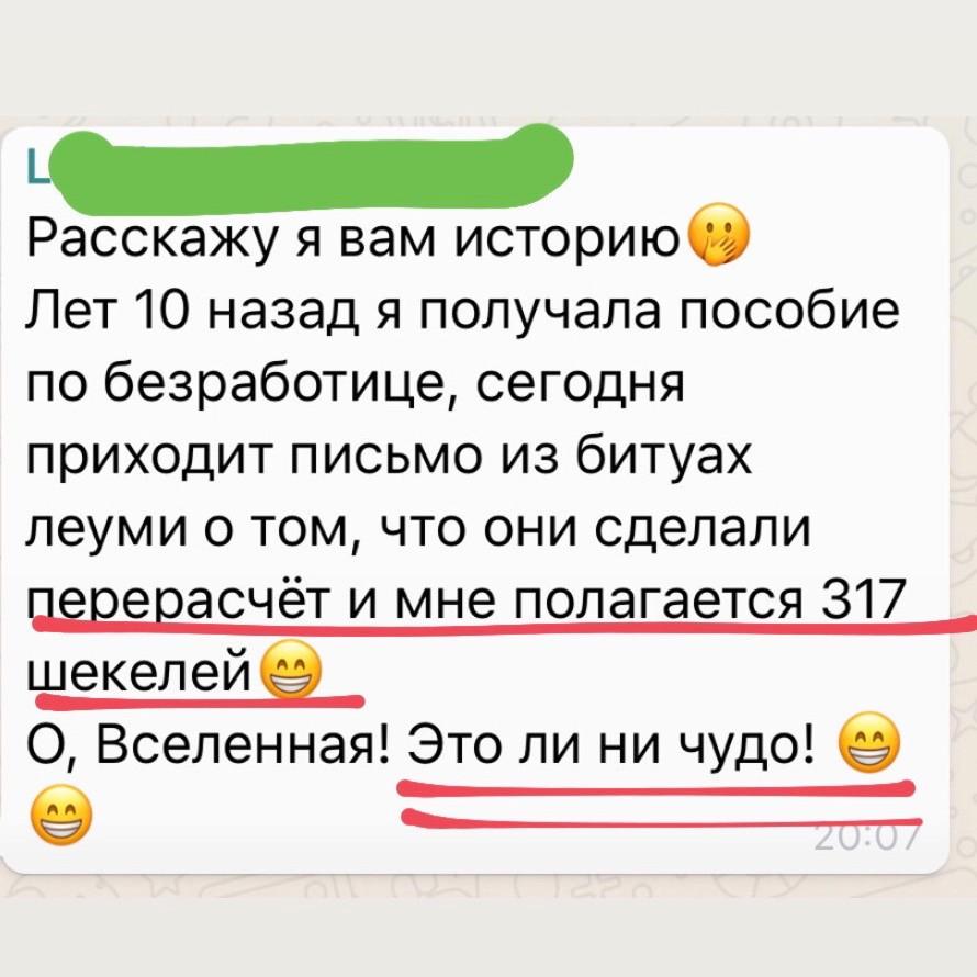 отзыв_тая_7