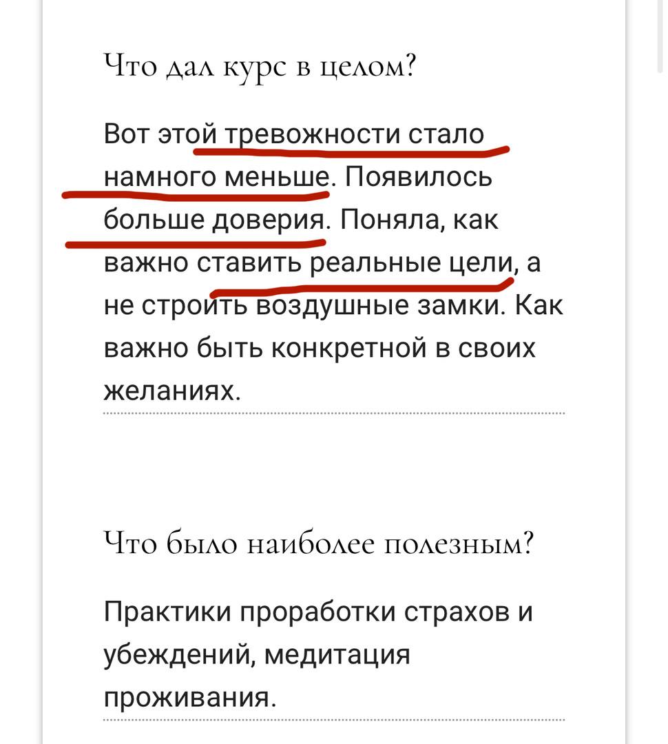 фин_свобода_отзыв_11