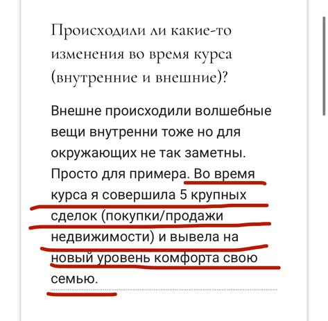 фин_свобода_отзыв_1