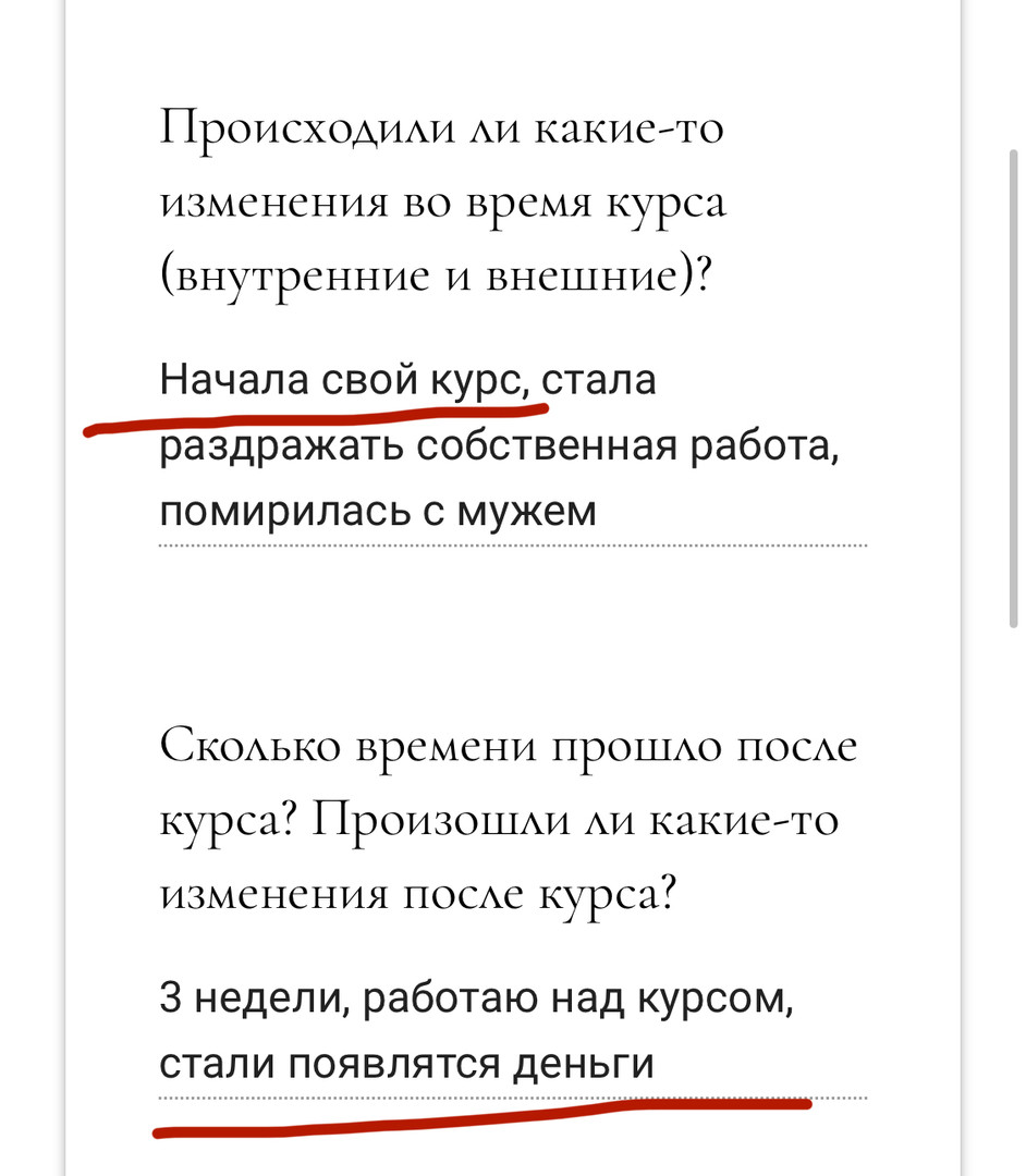 фин_свобода_отзыв_6