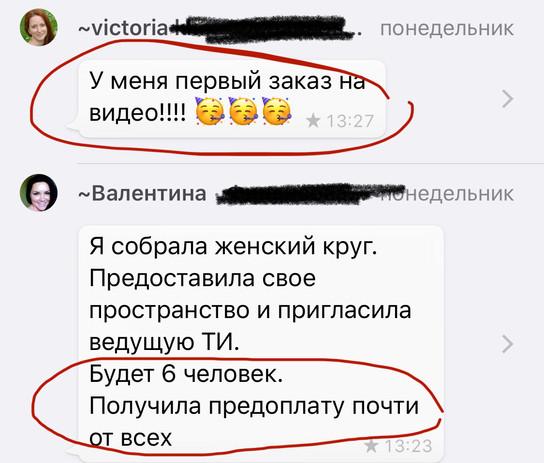 отзыв_тая_1