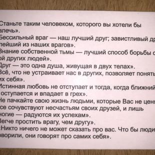 IMG_3028.jpg