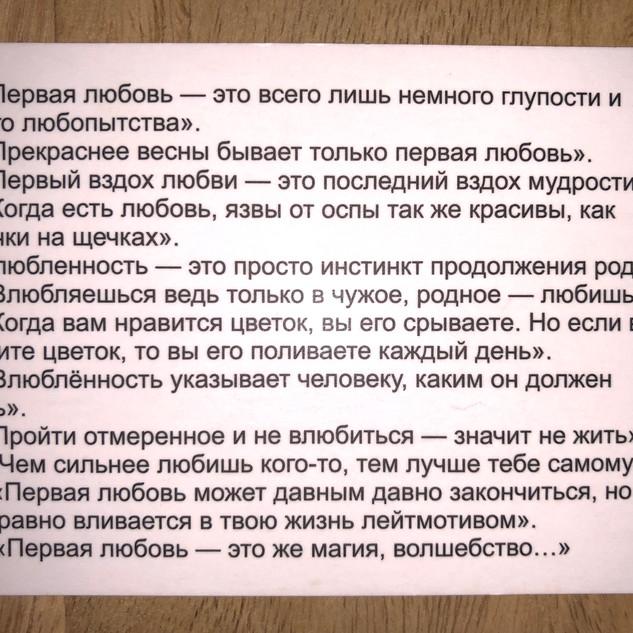 IMG_3024.jpg