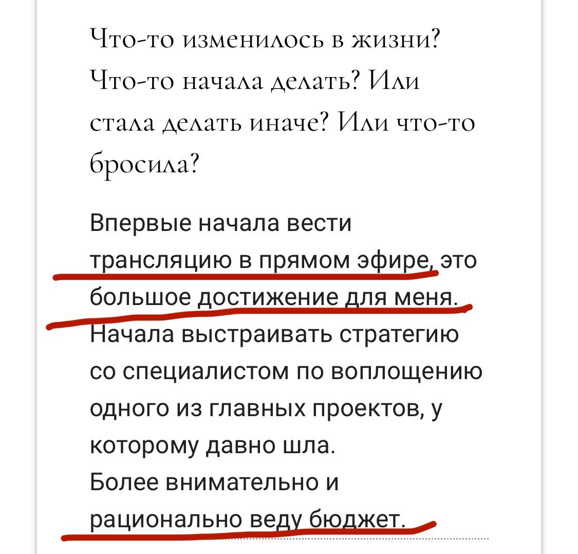 фин_свобода_отзыв_12