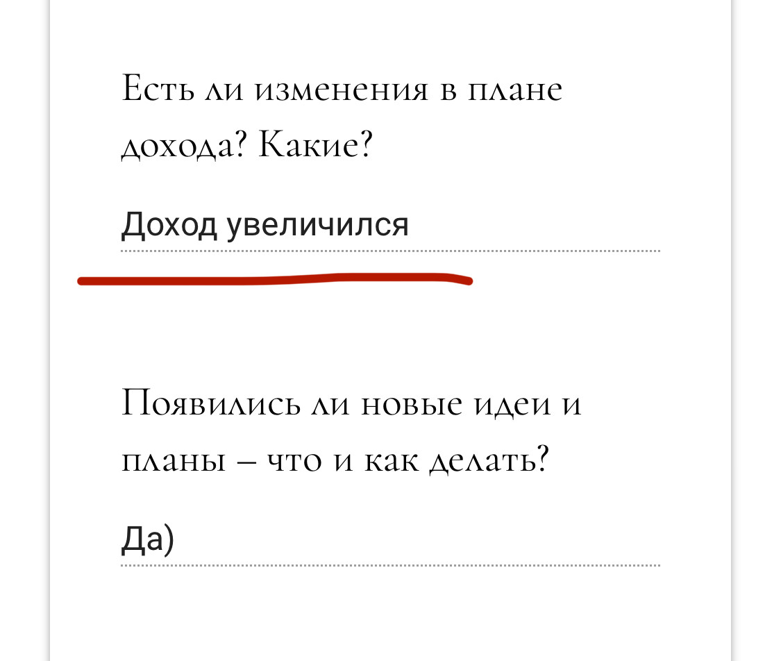 фин_свобода_отзыв_4