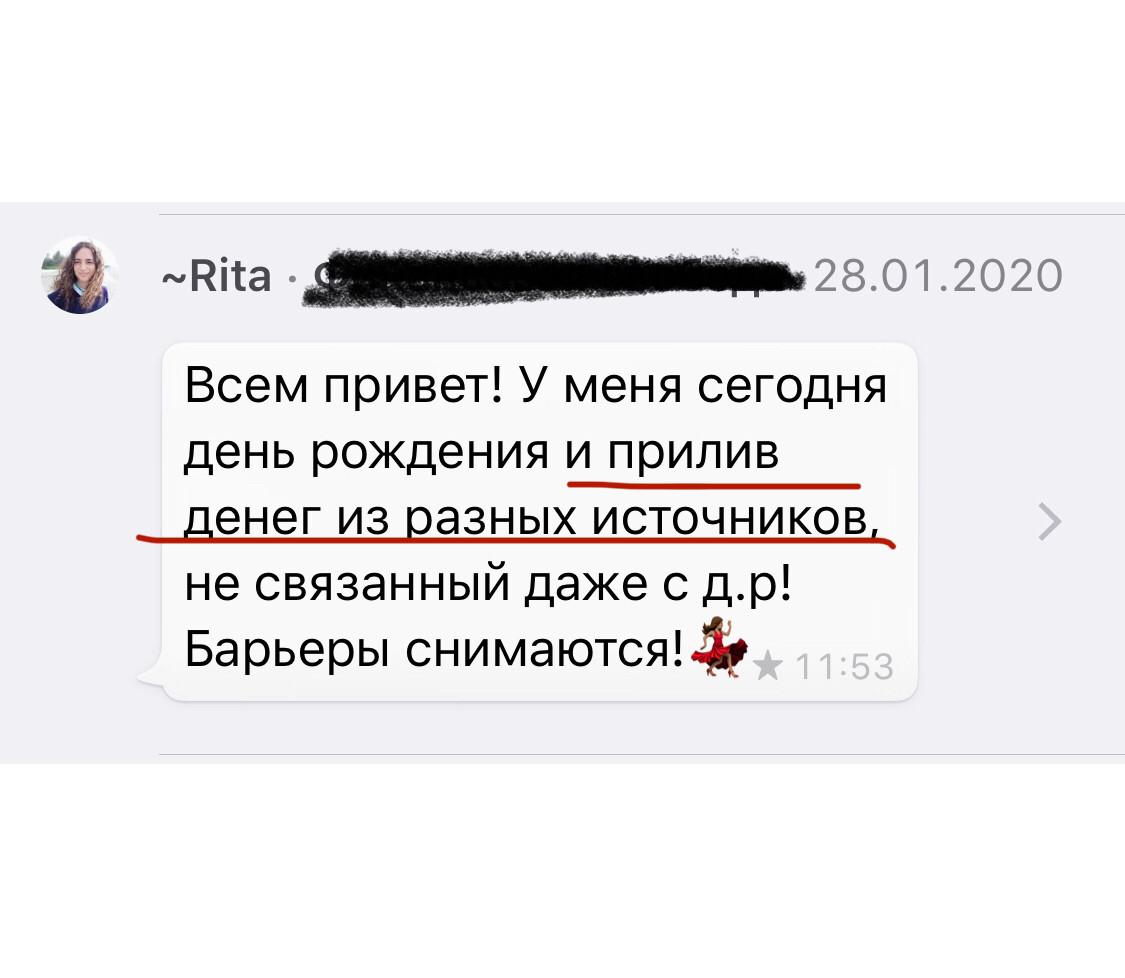 отзыв_тая_26