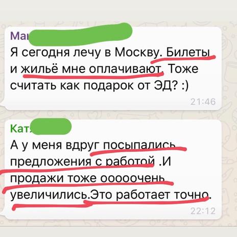 отзыв_тая_2