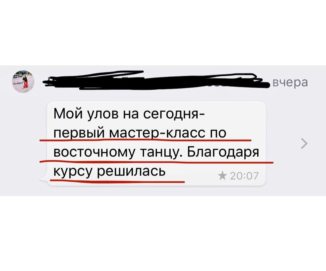 отзыв_тая_79