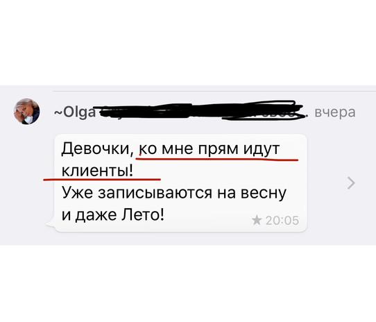 отзыв_тая_53