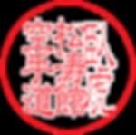 Crouching Tiger calligraphy emblem.png