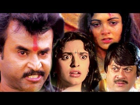slumdog millionaire tamil dubbed movie watch online