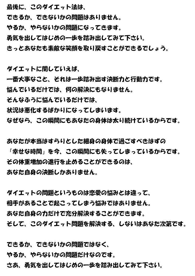 LP素材9.png