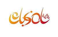 elsol logo_ver5_edited.jpg