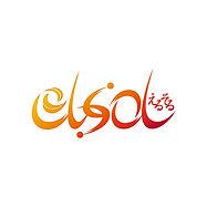 elsol logo_ver5.jpg