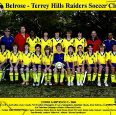 Our BTH U14s in 2006