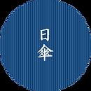 takuro-sakuhin3.png