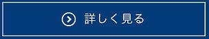 takuro-7.jpg