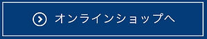takuro-sakuhin16.jpg