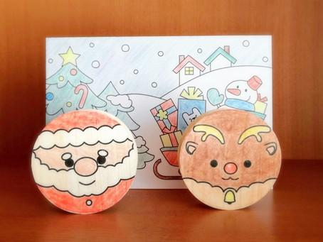 木の塗り絵-ころころシリーズ(クリスマス Xmas)