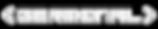 Logo Germinal Agence Growth