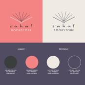 sahaf | bookstore