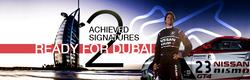 Carrera Dubai