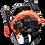 Thumbnail: ECHO PB-580H