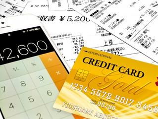家計と損益計算書