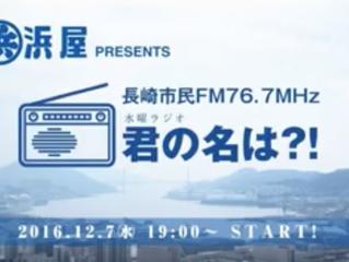 社長BOKIゲームをラジオで語る!!