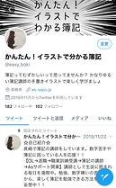 スクリーンショット 2019-12-10 0.59.35.png