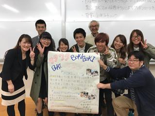 長崎大学経済学部「ビジネスリサーチ」参加