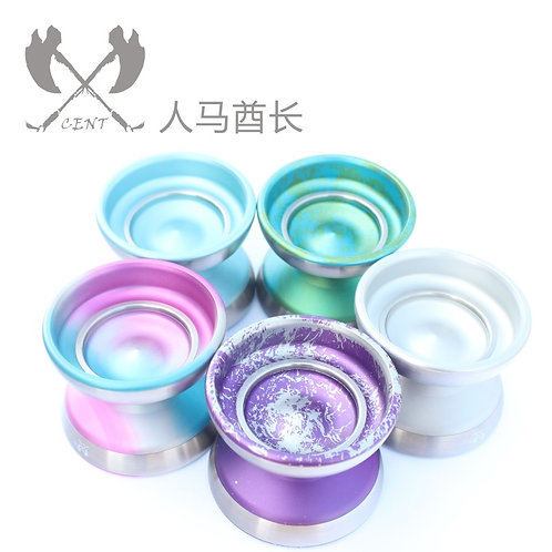 Cent  7075+Titanium alloy rings