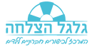 לוגו גלגל הצלחה מעודכן.png
