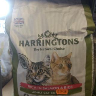 Harringtons Cat Food