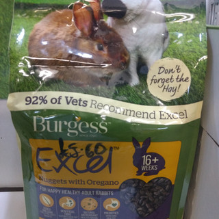 Excel Rabbit Food