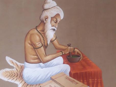 20-22 oct : Stage d'Ayurveda (et pratiques de yoga)
