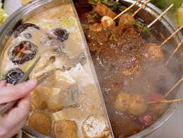 Satay Celup & Soy Milk Miso Hotpot Recipes