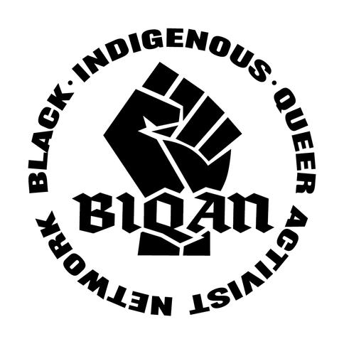 BIQAN_White Background V2.png